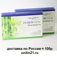 OK Vision Fusion New (6 шт.)
