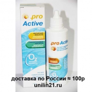 Optimed Pro Active 125 мл
