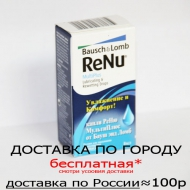 ReNu Multi+ Rewetting Drops 8 мл