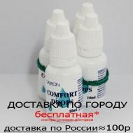 Comfort Drops (10 мл)