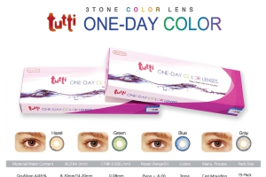 Tutti one day color (8 шт.) 4 цвета