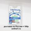 Гель-спрей для рук VizoTeque (очищающий антисептический) 10 мл